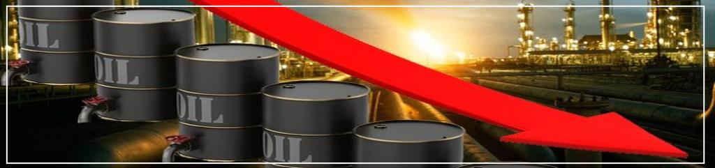 انخفاض سعر البترول